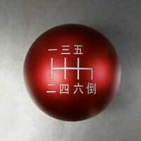 SSCO MATTE RED JAPANESE 6 SPEED SR LITE 58mm 230 GRAMS WEIGHTED SHIFT KNOB