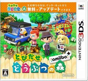 Nintendo 3DS Animal Crossing New Leaf Tobidase Doubutsu no Mori amiibo+ Japan