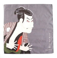 Japanese Ukiyoe Cotton Furoshiki Cloth The Actor Otani Oniji Sharaku