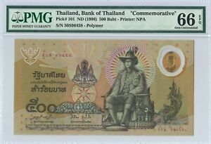 Thailand 500Baht P101 1996 PMG 66 EPQ REPLACEMENT 50S96458 Commemorative Polymer