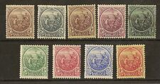 (B) Barbados 1921 Seal Issues Mint (9v)