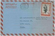 BIRDS hawk - KUWAIT -  POSTAL HISTORY: Aerogramme to ITALY 1973