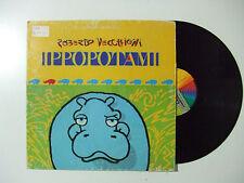 Roberto Vecchioni – Ippopotami - Disco Vinile 33 Giri LP Album ITALIA 1986 Pop
