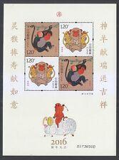 P.R. OF CHINA 2016-1 ZODIAC BING SHEN YEAR OF MONKEY GIFT SOUVENIR SHEET 4 STAMP