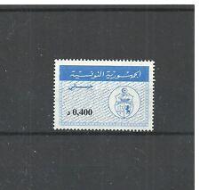 Tunisia-Tunisie- Revenue stamp- Timbre fiscal- MNH**