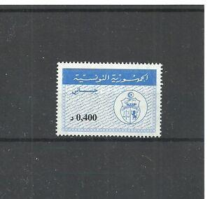 Tunisia - Tunisie - Revenue stamp - Timbre fiscal - MNH**
