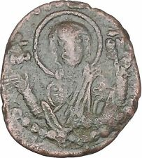 JESUS CHRIST Class G Anonymous Ancient 1068AD Byzantine Follis Coin i48456