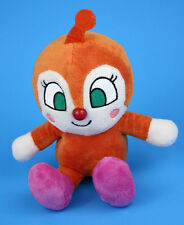 "Sega Toys 2007 Plush - Orange with pink shoes 8"" Stuffed Toy"