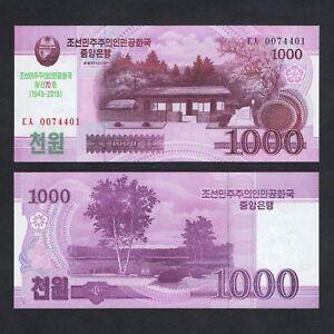 2008 (2018) ASIA 1,000 1000 WIN P-NEW UNC > 70TH ANNIV COMM