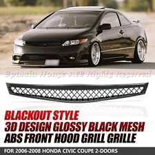 FOR 06-2008 CIVIC COUPE ABS 3D MESH ALL BLACK OUT PAINTED BLACK FRONT HOOD GRILL