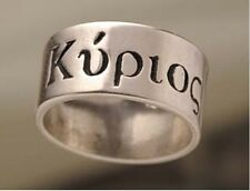 """Jesus Is Lord"" Remember Me Christian Greek Ring"