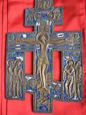 "Russische antike Metallikone ""Hauskreuz"", 18- Jh. in Bronze 3-farbig, emailliert"
