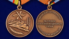 """Russian AWARD BADGE - """"For service in Russian Air force"""" -Ministry of Defense"""