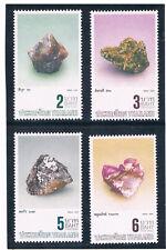 THAILAND 1990 Minerals CV $ 3.00