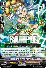 Cardfight Vanguard Japanese BT07/006 RRR Emerald Witch LaLa