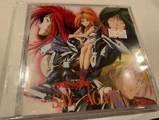 TEKKAMAN BLADE II NEVER SAY AGAIN JAPAN OST CD GAME ANIME SOUNDTRACK AUTHENTIC