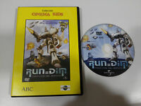 RUN=DIM RUN DIM COMANDOS DEL ESPACIO DVD + EXTRAS UNIVERSAL REGION 2 PAL