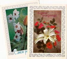 1978 Russian Soviet postcards Lot 2 Not used С днем рождения! Happy birthday!