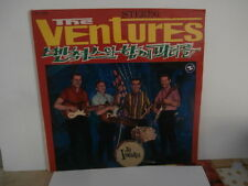 """the ventures""""sealed with a kiss""""lp12"""".or.korea:shin jin:al1256.mid. 60's"""