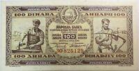 YOUGOSLAVIE - 100 DINARA (1946) - Billet de banque (TTB)