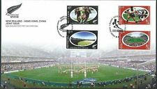 NEW ZEALAND / HONG KONG 2004 Rugby 7s Joint Issue FDC......................45859