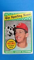 1969 Topps Tommy Helms Cincinnati Reds N.L. All Star Baseball Card #418