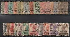 INDIA GWALIOR STATE SELECTION OF 25 USED SINGLES ON CARD CAT £ 28 +