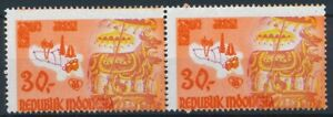 [7194] Indonesia 69 BALI pair VF MNH. Unissued color orange. Shifted perfo