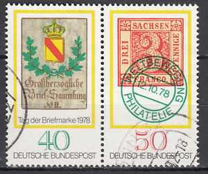 BRD 1978 Mi. Nr. 980-981 Zusammendruck Gestempelt TOP!!! (14849)