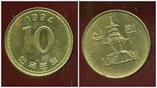 COREE DU SUD  10  won  1994