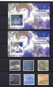 China Hong Kong 2014 3D $20 Hologram Weather Phenomena Typhoon Stamp set