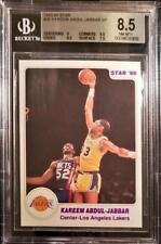 1985-86 Kareem Abdul-Jabbar STAR SP #26 Lakers BGS 8.5