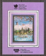 Joegoslavije - 1988 - Mi. Blok 32 (Olympische spelen) - Postfris - VF947
