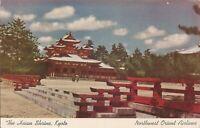 Kyoto, JAPAN - Heian Shrine 平安神宮- Northwest Orient Airline Advertising Postcard