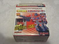 Takara Japanese Tiny World's Smallest Transformers WST GTF 02 Sideswipe