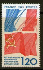 TIMBRE 1859 NEUF XX LUXE - 50 ANS DE RELATIONS DIPLOMATIQUES FRANCO SOVIETIQUES