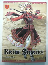 bride stories vol 1kaoru mori ki oon   manga