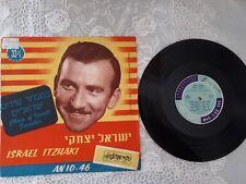 """VINYL LP 10"""" 33 ISRAEL ITZHAKI/ישראל יצחקי -CHOICE OF ISRAELI  FAVORITES *ISRAEL"""
