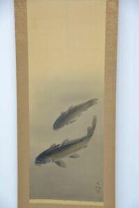 Giapponese Arte Dipinto Carpa Appendino Scorrere Vecchio Vintage Immagine e742