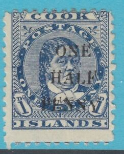 COOK ISLANDS 25A MINT PARTIAL OG DOUBLE SURCHARGE RARE CV1000.00