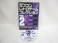 CAPCOM RETRO GAME COLLECTION Vol 2 Ref/0108 PS1 Playstation Japan Video Game p1