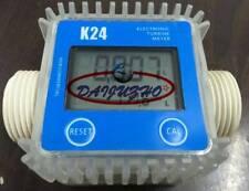Pro Turbine Digital Diesel Fuel Flow Meter For Chemicals Water Random Color K24