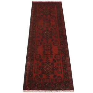 Hallway Afghan Made Traditional Hand-knotted Khal Mahmadi Runner <146x52> #10728