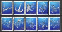 JAPAN 2012 THE CONSTELLATION SIGNS ISSUE 2 COMP. SET OF 10 STAMPS IN FINE USED