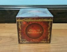 (60 g) Bakhoor Nabeel Pieces Incense Bakhour Oud Oudh بخور عود نبيل أسود نسايم