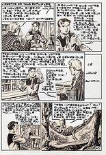 MIKI LE RANGER (RODEO 111  LUG 1960)  PLANCHE  MONTAGE  PIECE UNIQUE PAGE 45
