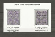 More details for south west africa 1927-30 sg 56 blocks used cat £26