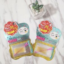 LOT of 2 One Sided Skin Color Double Eyelid Tape 50pcs/each (small)