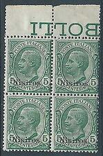 1912 EGEO NISIRO 5 CENT QUARTINA MNH ** - RR3705