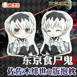 Anime Tokyo Ghoul Cosplay Plush Doll Cushion Toy Stuffed Throw Pillow Gift#T49